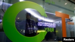 Một điều tra viên đi vào Trung tâm Phản hồi Khủng bố Mạng ở Seoul