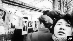 北京西单民主墙(1979年1月2日)