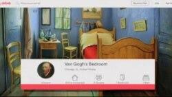 با ۱۰ دلار یک شب را در اتاق ون گوگ سپری کنید
