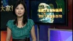 2011-08-29 美国之音新闻: 金一南: 中国十多年没有公开大间谍案