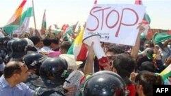 Իրաքում բնակվող քրդերը բողոքի ցույցը Թուրքիայի հրետանային հարվածների դեմ