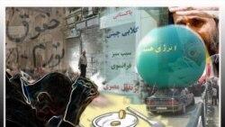 تحسين صندوق بين المللی پول از سياست های اقتصادی احمدی نژاد شک و ترديد برانگيخته است
