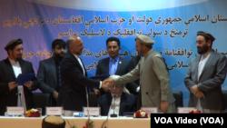 د افغان حکومت او حزب اسلامي ترمنځ د سولې تړون په کابل کې وشو
