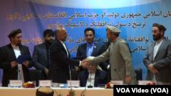 افغان حکومت اور جزب اسلامی کے درمیان امن معاہدہ