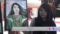 جشنوارۀ 'پرواز' تصویر دیگر از زن افغان