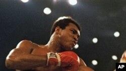 Mohamed Ali (AP)