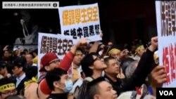 台灣青年人積極參選謀求體制內改革。
