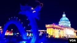 中國四川自貢燈貿集團在美國維吉尼亞州勞登郡舉辦的燈會所展示的中國龍與美國國會大廈。(2018年12月22日)