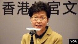 香港政務司司長林鄭月娥。(美國之音湯惠芸)