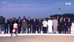 Участники саммита G7 сфотографировались