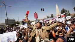 Protesti u Jemenu