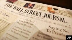 《华尔街日报》