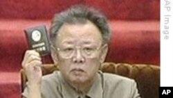 북한, 내달 9일 최고인민회의 열기로