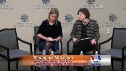Моґеріні у Вашингтоні розповіла, що Мінськ-1 працює. Відео