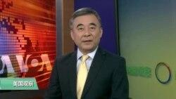 VOA连线(魏之):报告:超过一半美国人对中国持负面看法