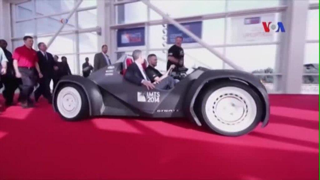 Xe hơi in 3D sắp sửa lăn bánh trên đường phố