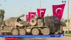 جنوب عفرین در محاصره نیروهای ترکیه