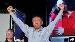 台北市长柯文哲 (资料照片)