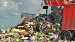 Топливо из пластиковых отходов