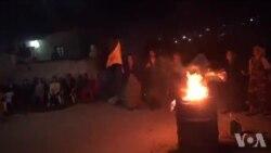 Şahî û Agirê Newrozê li Efrîn
