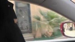 沙特當局警告婦女不要開車