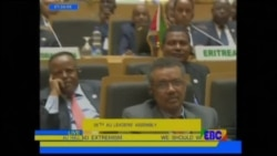 President Mugabe Showers Praise on UN Chief, Rebukes Body's Lack of Reform