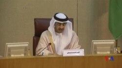 阿拉伯聯盟譴責伊朗介入阿拉伯事務