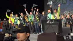 台湾大选与两岸关系 台学者:中共只跟有实力的人打交道