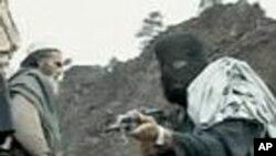 طالبان زن حامله افغان را در محضر عام اعدام کردند