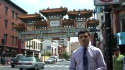 Amerikana - ABŞ-da Çin şəhərcikləri