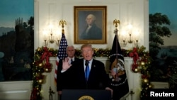 도널드 트럼프 미국 대통령이 6일 백악관에서 예루살렘을 이스라엘의 수도로 인정하는 미국 정부의 공식 입장을 발표했다.