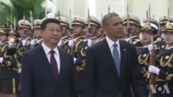 中国外交部吹风会谈习近平访美