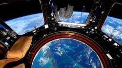"""""""ნასას"""" ასტრონავტ სკოტ კელის მიერ გადაღებული ფოტო (Scott Kelly, NASA)"""