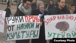 Студенты Европейского университета с плакатами
