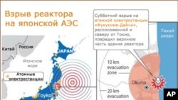 Странските влади бараат евакуирање од Јапонија