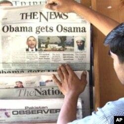 بن لادن کی ہلاکت پر پاکستانی اخبارات کا ردعمل