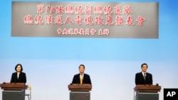 台湾大选政见发表会( 此照片由台湾中央选举委员会提供)