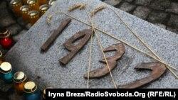 У Луїзіані вшанують пам'ять загиблих жертв геноциду з нагоди 85-ї річниці трагедії