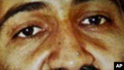 Mutuwar Osama Bin Laden