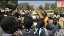 蘇丹抗議組織呼籲軍政府立即移交權力