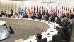 G20闭幕 日本首相呼吁世界领导人合作