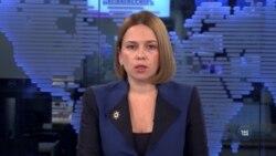 Чи достатньо в ЄС згуртованості і рішучості, аби запровадати дотаткові санкції проти Росії? Відео