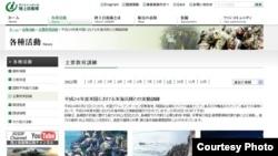 日本防卫省网站上的美日军演照片(日本防卫省网站截频)