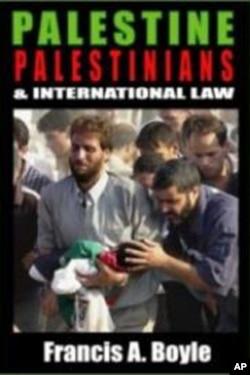 《巴勒斯坦、巴勒斯坦人和国际法》一书封面