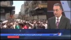 چرا بازاریان تهران دست به اعتصاب زدند؟