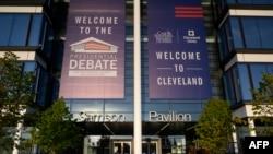 美國2020年大選共和黨總統候選人特朗普和民主黨候選人拜登在俄亥俄克利夫蘭舉行首場辯論的會場。(2020年9月29日)