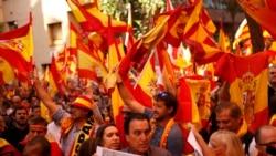 ခဲြထြက္ေရးလုပ္ေနတဲ့ ေဒသအစိုးရကို Catalonia ေဒသခံအခ်ိဳ႕ ဆႏၵျပကန္႔ကြက္