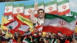 هواداران حزب الله با پرچم های ایران و لبنان در سخنرانی آقای احمدی نژاد