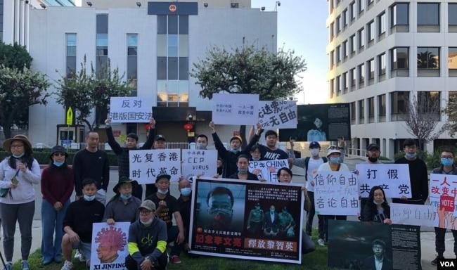 2021年2月7日,人權倡導人士在洛杉磯總領館前紀念李文亮逝世週年。 (美國之音)