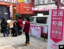 香港居民1月8日参加首次香港泛民主党派特首初选投票